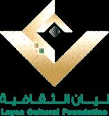 Layan Cultural Foundation Logo