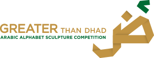 Greater Than Dhad Arabic Alphabet Sculpture Competition